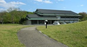 Aichi Megyei Kerámiamúzeum