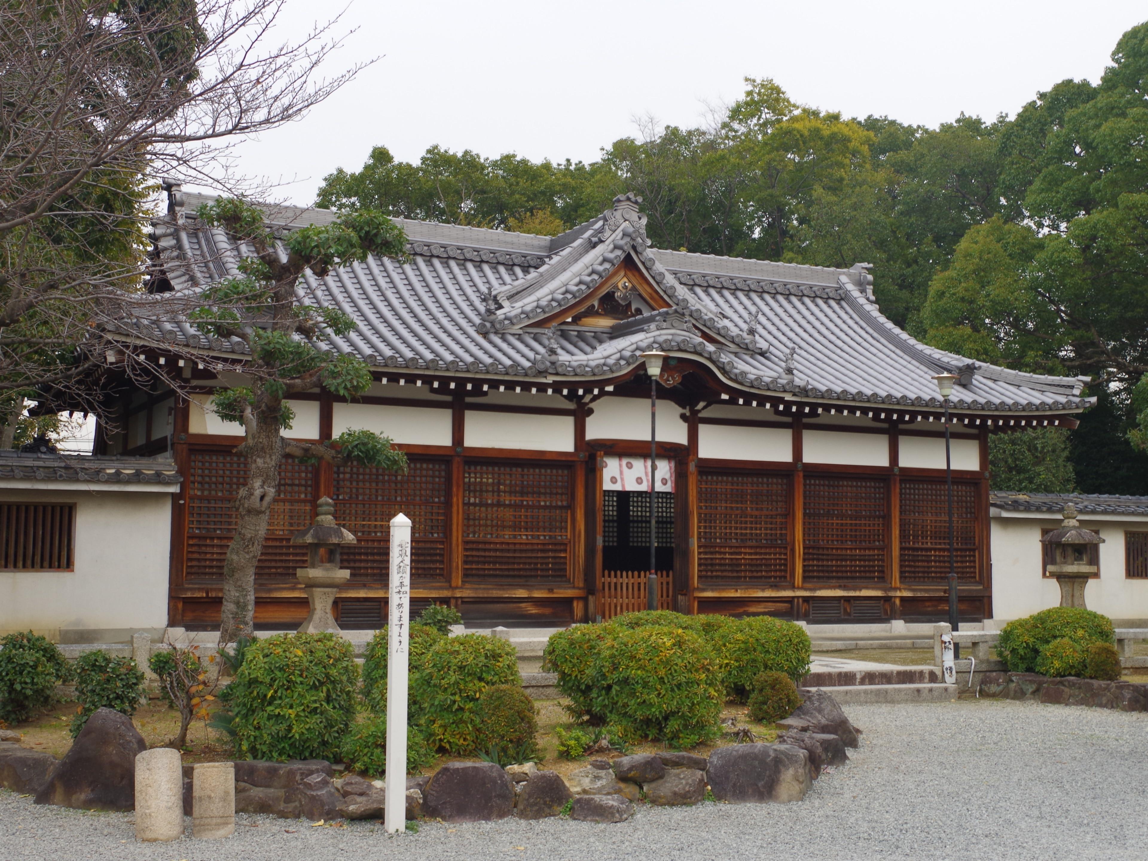 Izumi, Präfektur Osaka, Japan