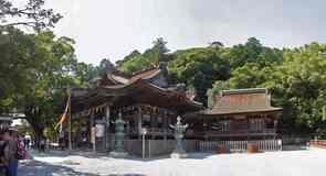 Kotohira-gu (santuario)