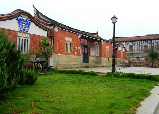 Shuitou Village, Tchaj-wan