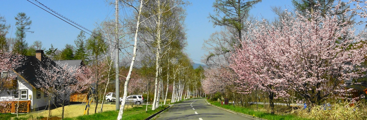 Hara, Japāna
