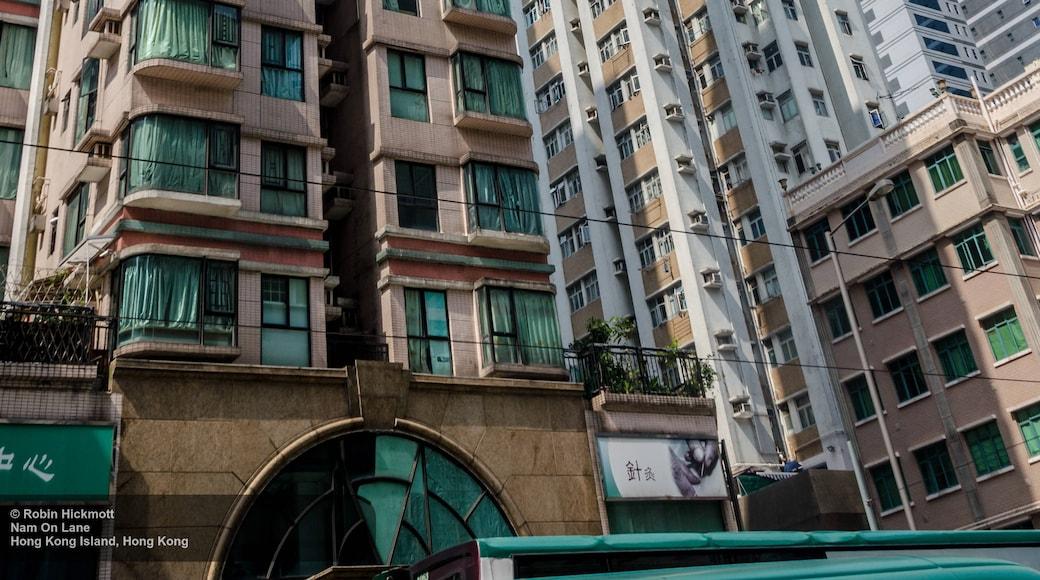 Robin Hickmott (CC BY-SA) 的「筲箕灣」相片 / 裁剪自原有相片