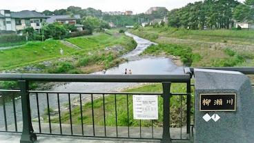 Kiyose-shi/