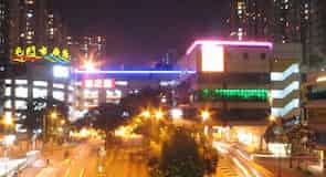 Tuen Mun Town Plaza (centro comercial)