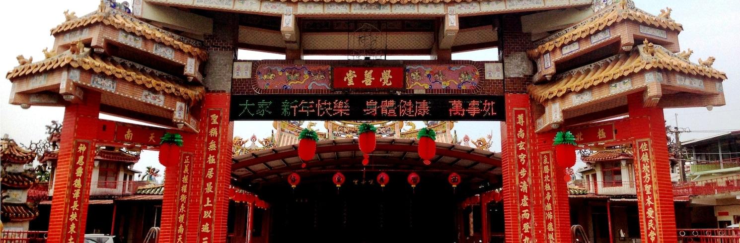주톈, 대만