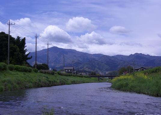 Atsugi, Japon