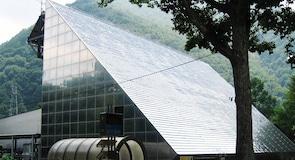 Omachi energeetikamuuseum
