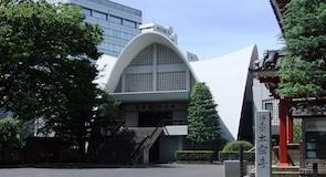 Shinjuku ni-chōme