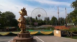 米拉比蘭迪亞遊樂園