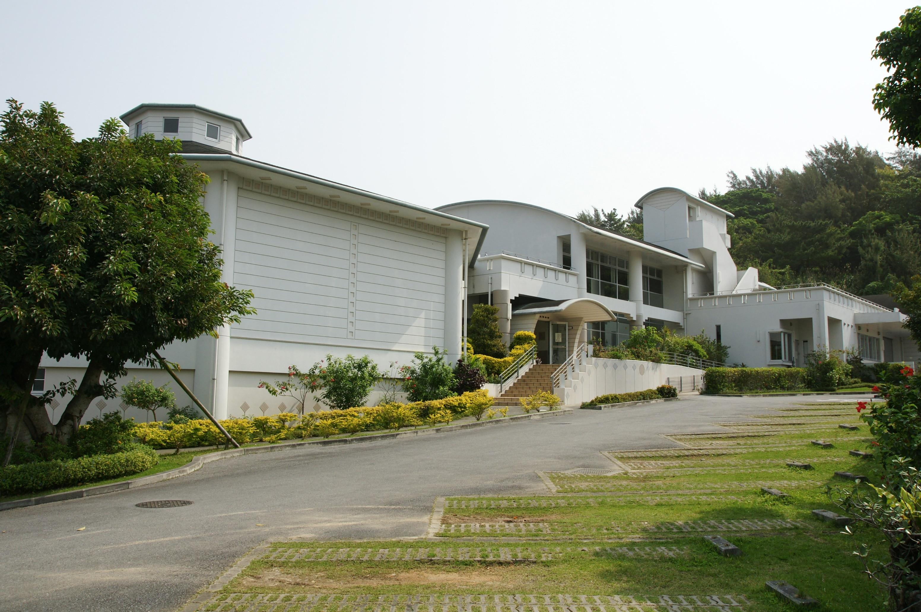 Städtisches Museum von Ginowan, Ginowan, Präfektur Okinawa, Japan