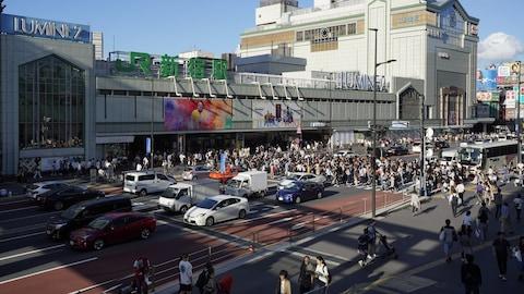 Shinjuku/
