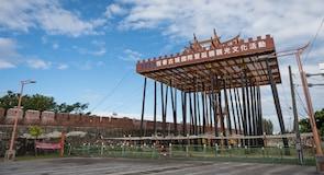 البوابة الشرقية لبلدة هنغتشون القديمة