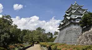 Nagojai vár