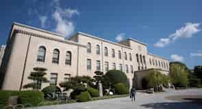 Kobe Universitet