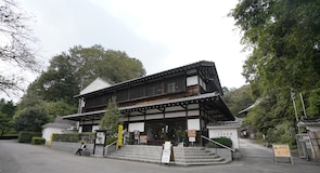 Musée des maisons japonaises