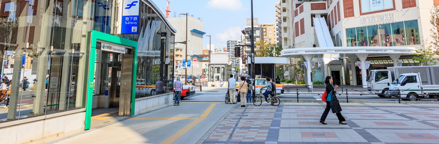 פוקואוקה, יפן