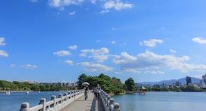 Parc Ōhori