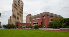 國立台灣師範大學
