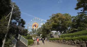 Higashiyama Zoo and Botanical Garden