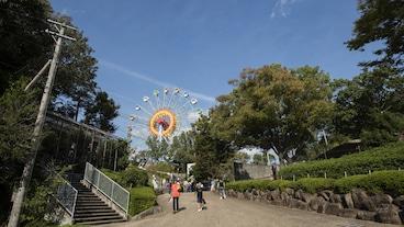 Nagoya/