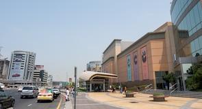 Centro Commerciale City Centre Deira