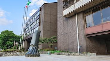 熊本市政府/