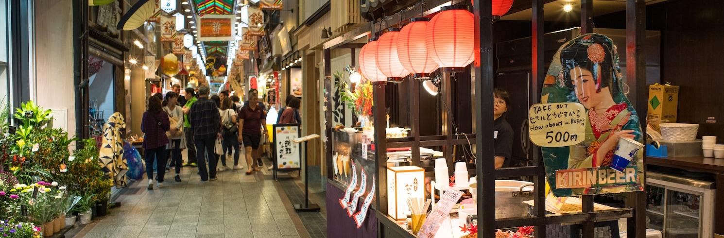 Kyōto, Japon