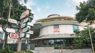 新加坡展覽中心/