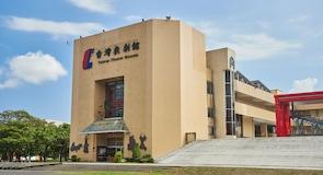 Театральный музей Тайваня
