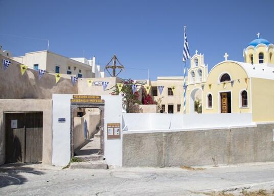 費拉, 希臘