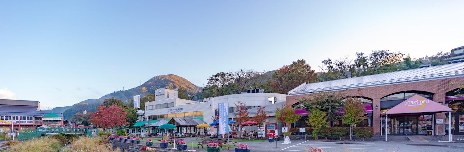 Minakami, Japan