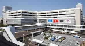 Aeon Naha Shopping Center