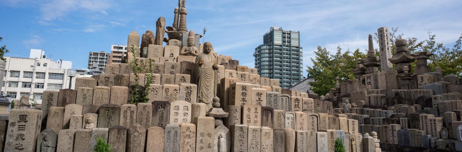 Οζάκα, Ιαπωνία