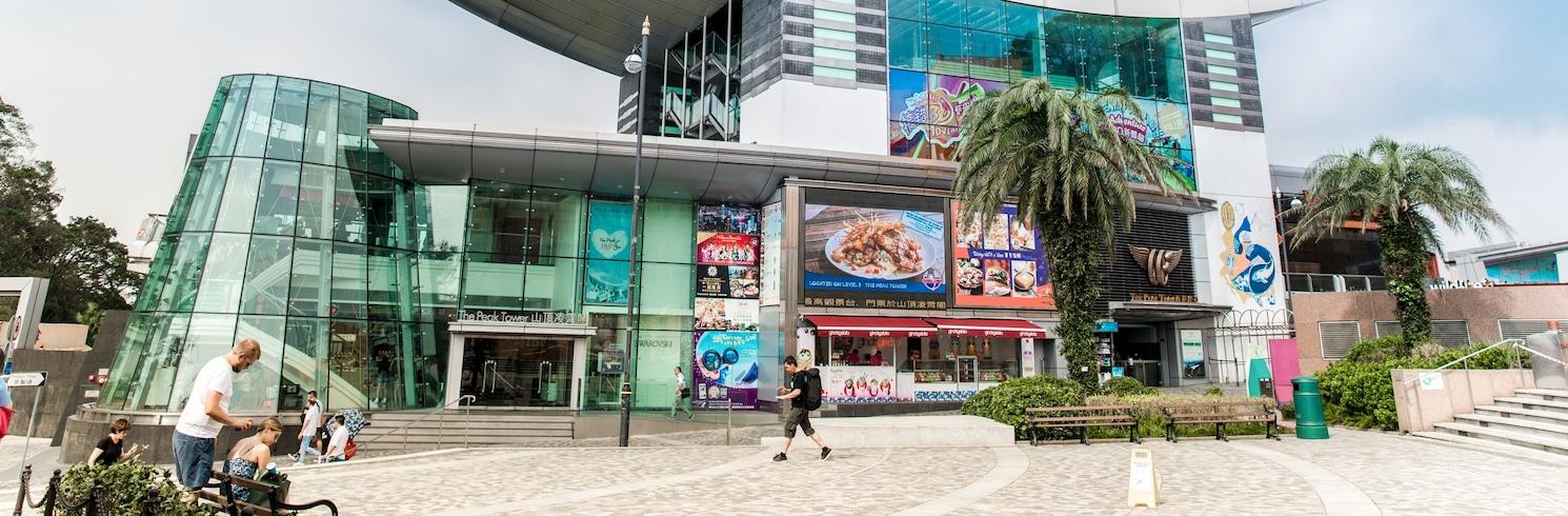 Hongkong, Sonderverwaltungszone Hongkong