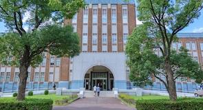 Πανεπιστήμιο Kyushu