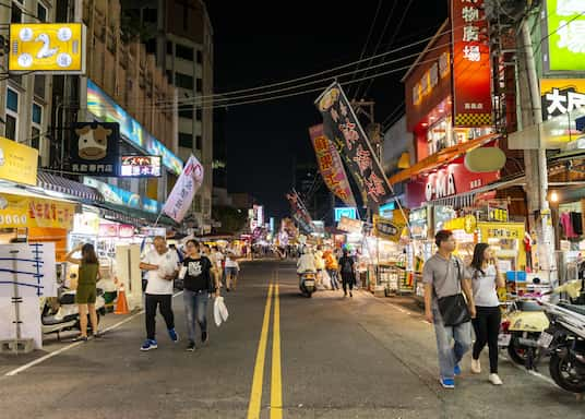 Ciudad de Chiayi, Taiwán