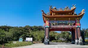 Guan Shan Fude Temple