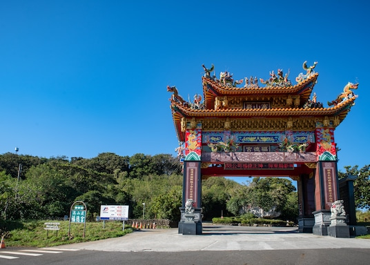 下水泉, 台湾