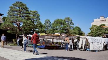 Takayama/