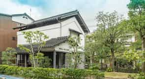 Kinosaki Japon Kaplıcası
