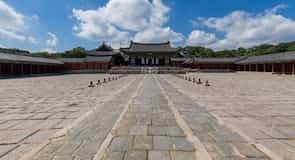 ארמון צ'אנגיאונגונג