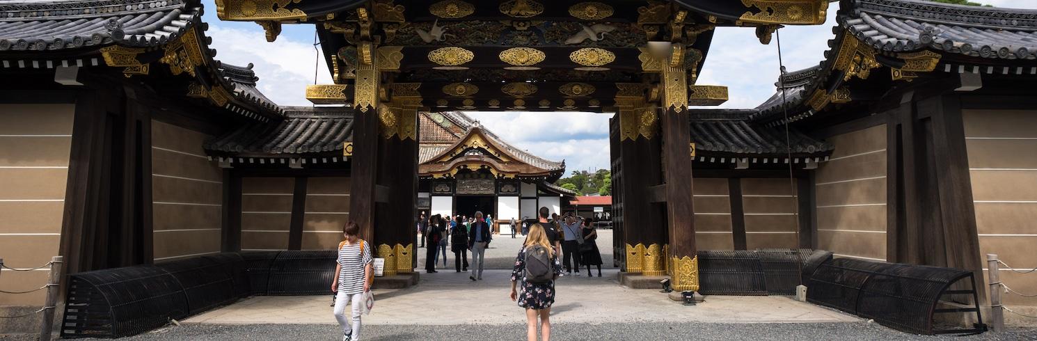 เกียวโต, ญี่ปุ่น