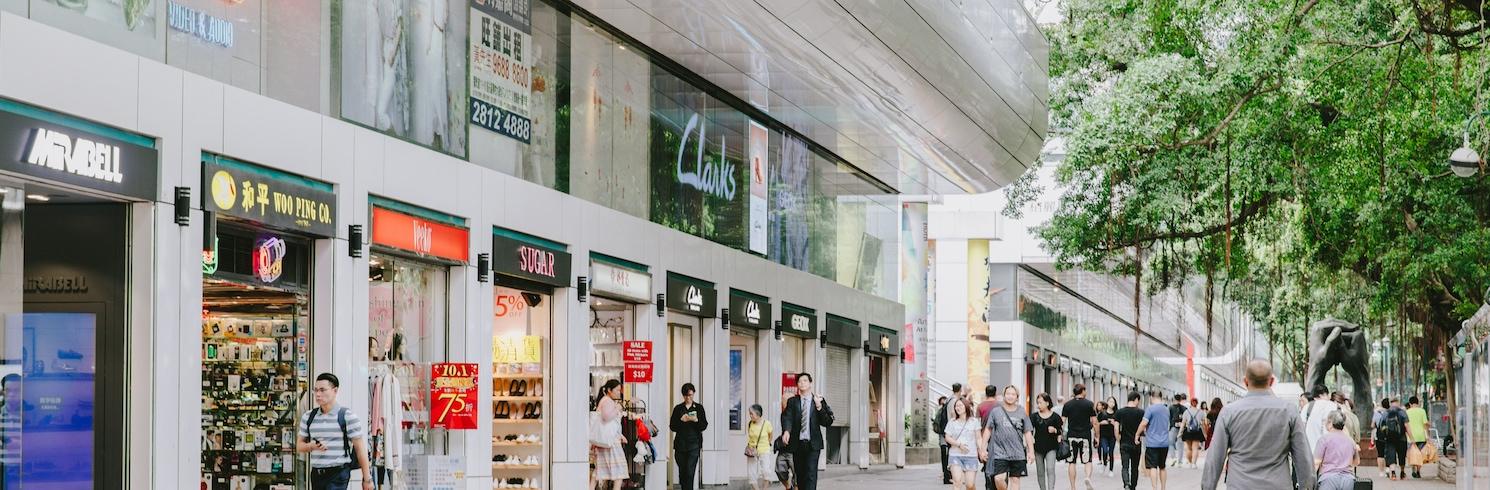 Kowloon, Sonderverwaltungszone Hongkong