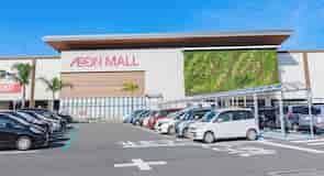 Εμπορικό Κέντρο Aeon Mall Miyazaki