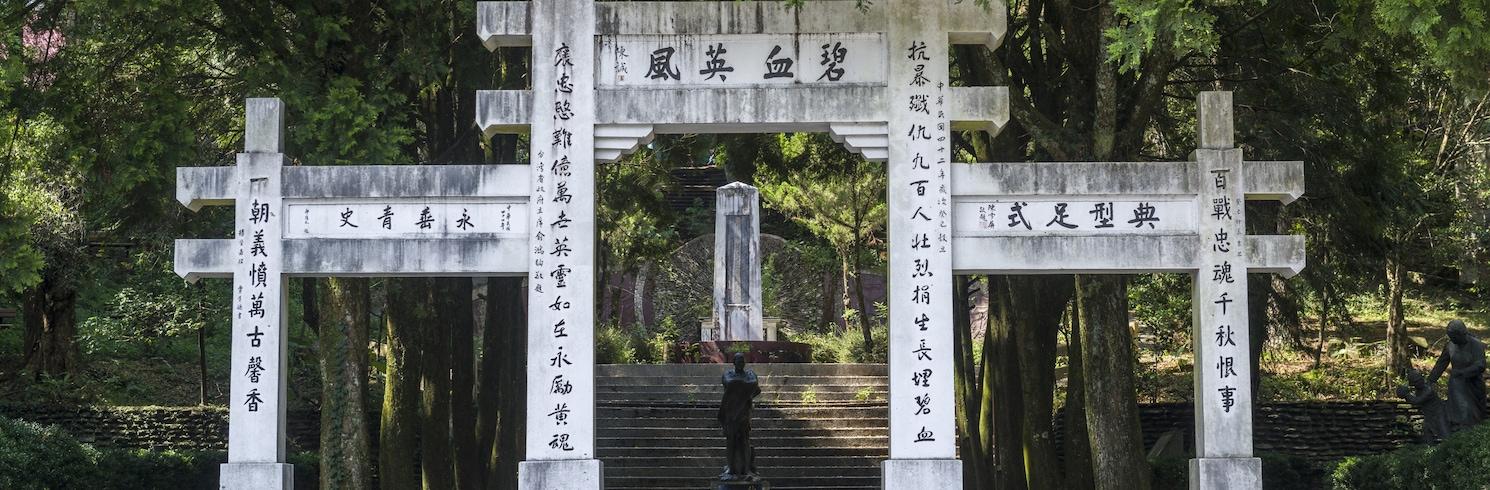 Ren'ai, Taiwán