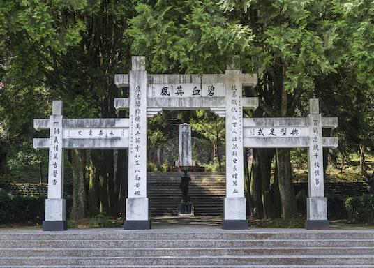 Ren'ai, Taiwan