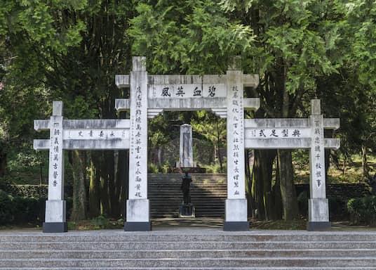 Distrito de Nantou, Taiwan