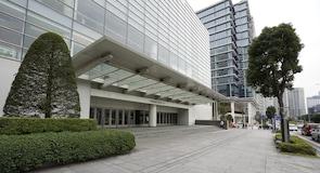 Yokohama Minato Mirai Hall koncertcsarnok