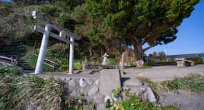Inatori Onsen