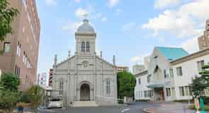 Catholic Tetori Church